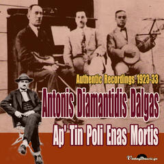 Ap' Tin Poli Enas Mortis (Authentic Recordings 1928-33)