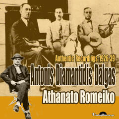 Athanato Romeiko (Authentic Recordings 1926 -39)
