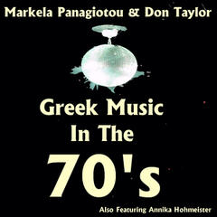 Greek Music In The 70s