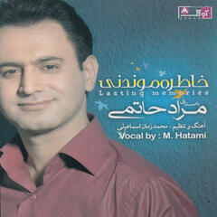 Lasting Memories (Khatereh-Ye Moondani) - Iranian Pop Collection 25