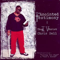 The Annointed Testimony