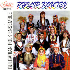 Philip Koutev Folk Ensemble