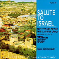 Salute to Israel (CD edition)