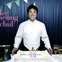 [Lee Seung Chul's remembrance album of 20 years]