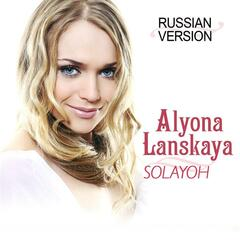 Solayoh - Russian Version
