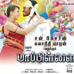 Mappillai (Original Motion Picture Soundtrack)
