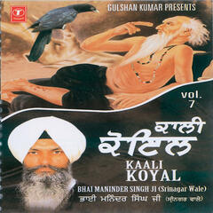 Kaali Koyal (vol. 7)