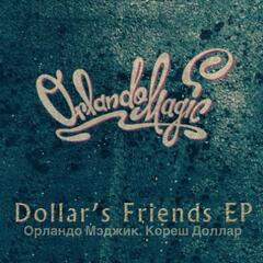 Dollar's Friends EP