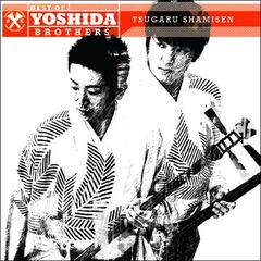 Best Of Yoshida Brothers - Tsugaru Shamisen
