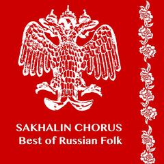 The Best of Russian Folk