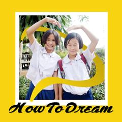 "How to Dream (Theme Song from the Documentary ""A Beautiful Walk"")"