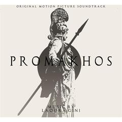 Promakhos (Original Motion Picture Soundtrack)