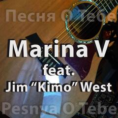 Pesnya O Tebe (feat. Jim Kimo West)