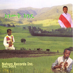 Yematibela Wef (Ethiopian Contemporary Traditional Instument)