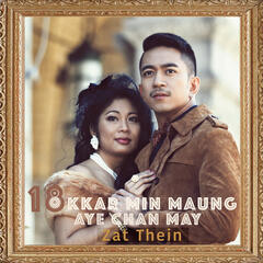 Zat Thein - Single