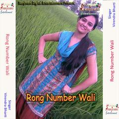 Rong Number Wali