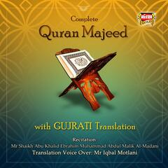 Complete Quran Majeed (With Gujrati Translation)