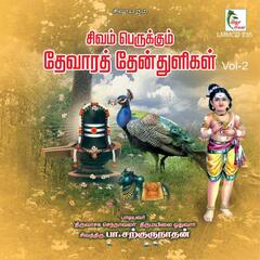 Devaara Thean Thuligal, Vol. 2