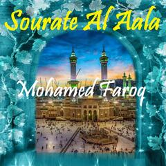 Sourate Al Aala