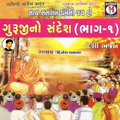 Guruji No Sandesh, Pt. 1