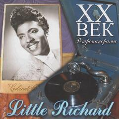 Little Richard - ХX Век Ретропанорама