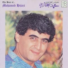 The Best of Mohamed Hijazi