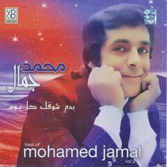 Best of Mohamed Jamal, Vol. 2