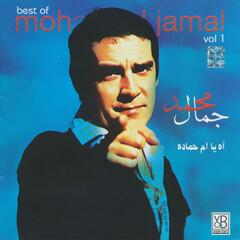Best of Mohamed Jamal, Vol. 1