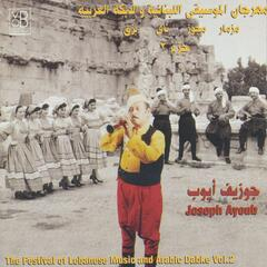 The Festival of Lebanese Music and Arabic Dabke, Vol. 2