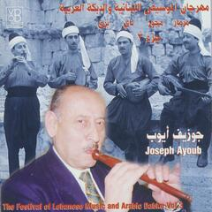 The Festival of Lebanese Music and Arabic Dabke, Vol. 3