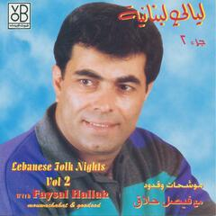 Lebanese Folk Nights, Vol. 2