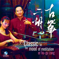 Classic in the Mood of Meditation