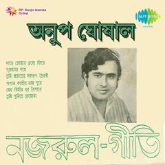 Songs of Kazi Nazrul - Dr. Anup Ghosal