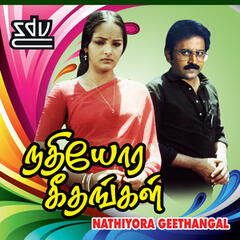 Nathiyora Geethangal (Original Motion Picture Soundtrack)