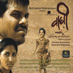 Waghi (Original Motion Picture Soundtrack)