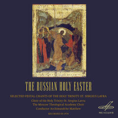 The Russian Holy Easter