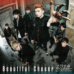 Beautiful Chaser (A)