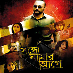 Sondhey Naamar Aagey (Original Motion Picture Soundtrack)