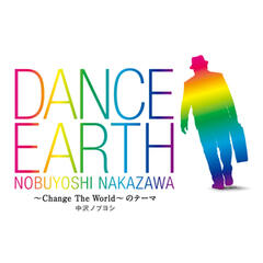 Dance Earth - Thema of Change the World -