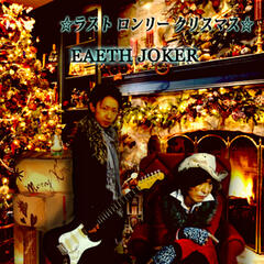 Last Lonely X'mas - Single