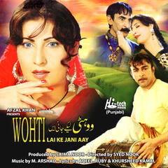 Wohti Lai Ke Jani Aay (Pakistani Film Soundtrack)