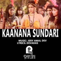Kaanana Sundari (Original Motion Picture Soundtrack)
