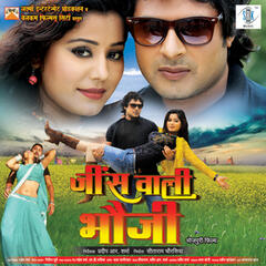 Jeans Wali Bhauji (Original Motion Picture Soundtrack)