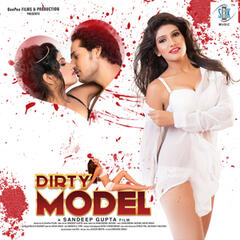 Dirty Model (Original Motion Picture Soundtrack)