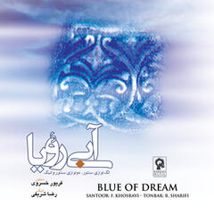 Blue of Dream (Abie Ro'ya)