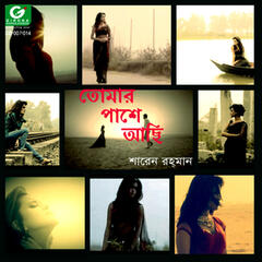 Tomar Pashey Achhi - Single