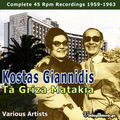Ta Griza Matakia (Complete 45 Rpm Recordings 1959-1963)