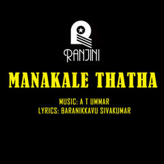 Manakale Thatha (Original Motion Picture Soundtrack)