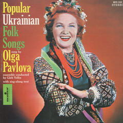 Popular Ukrainian Folk Songs