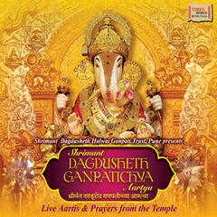 Shrimant Dagdusheth Ganpatichya Aartya - (Live) - Single
